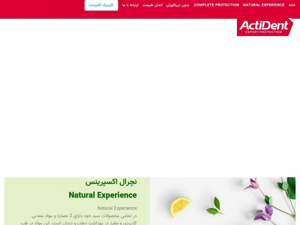 actident.co