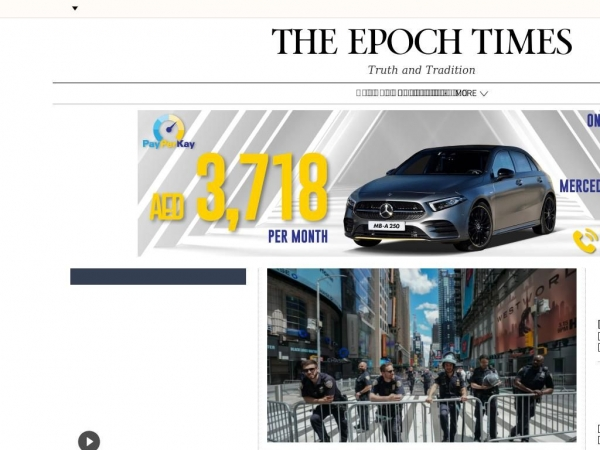epochtimes.co.kr
