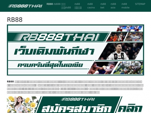 rb888thai.net